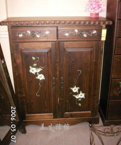 美生活館三館--全實木鄉村彩繪家具---彩繪雙抽雙門鞋櫃
