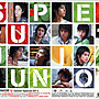 【嘟嘟音樂坊】Super Junior  -『U』EP2-台灣限定豪華版  CD+VCD