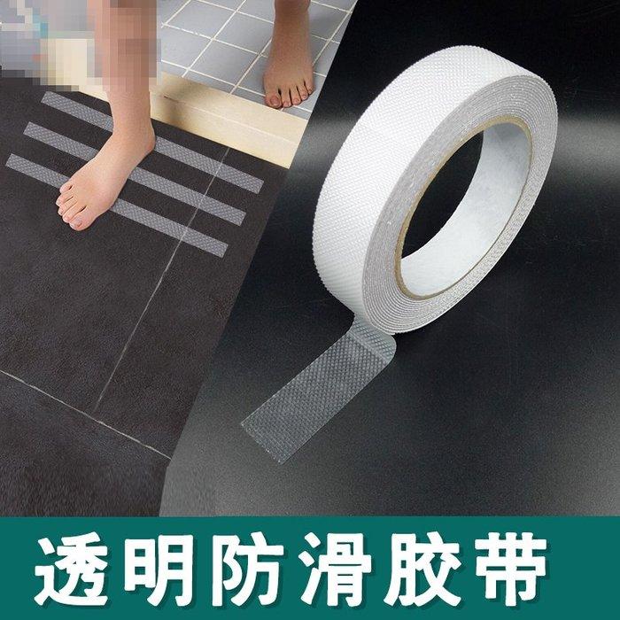 防滑貼條膠帶 橡膠瓷磚地板 地面臺階樓梯 浴缸浴室防水透明自粘_☆找好物FINDGOODS ☆