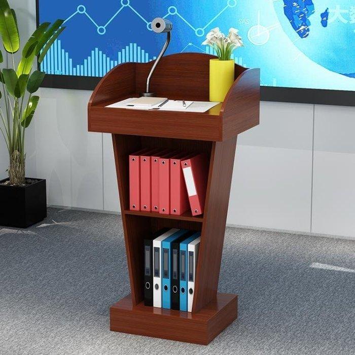 演講台發言台簡約現代迎賓台接待台導購台咨客台主持台司儀台講桌jy