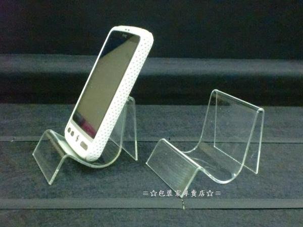 ≡☆包裝家專賣店☆≡ 店舖用品  壓克力 3c產品 手機架 手機座  皮夾 零錢包 小物品   展示架