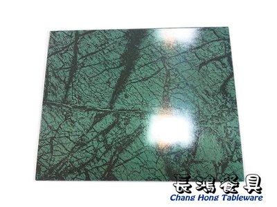 *~長鴻餐具~*1/2松葉綠阿拉瓦利平板 (促銷價) 0743226FPG10 現貨+預購