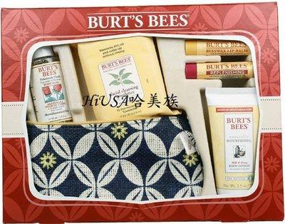 哈美族 美國 Burt's Bee 蜜蜂爺爺 沐浴+乳液+謢唇膏 旅行組禮盒
