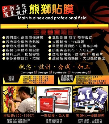 【熊獅貼膜 】 汽車隔熱紙  V-KOOL-K14防爆隔熱紙+丹龍CL35前檔專用膜=5999元