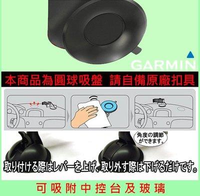 Garmin Drive Smart Assist 50 51 61 50 57 52 265wt 1300 TPU膠儀表板支架中控台吸盤座