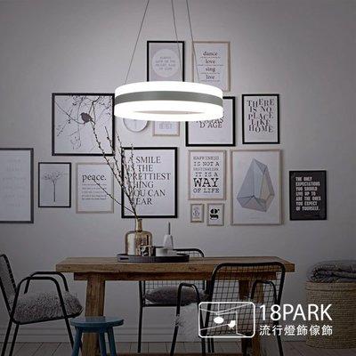 【18Park】光的線條 Brightness Stripe [ 光帶吊燈-40cm ]