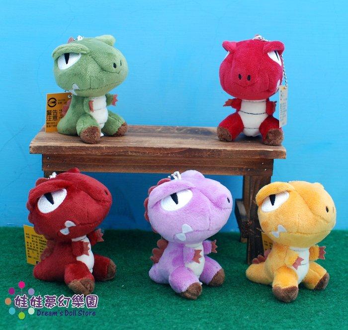 可愛暴龍娃娃~書包吊飾~3吋恐龍吊飾~侏儸紀世界~暴龍吊飾~高9cm~恐龍娃娃吊飾~生日禮物~小恐龍玩偶