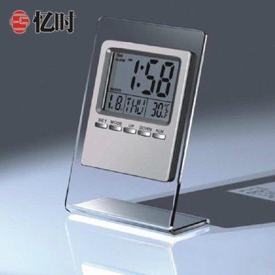 現貨/透明靜音小鬧鐘 時鐘 貪睡鬧鐘 計時器床頭鐘創意鬧鐘85SP5RL/ 最低促銷價
