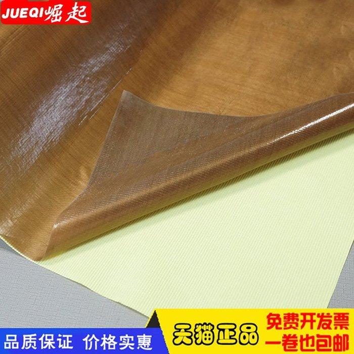 特氟龍膠帶絕緣耐高溫膠布封口機真空機布鐵氟龍高溫膠帶0.18mm厚(規格尺寸不同價格不同)