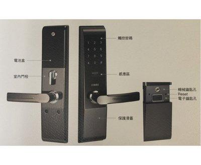 現貨【singcoco】FIBRE琺博 威力 電子鎖 FB83 密碼/感應卡/機械鑰匙/電子鑰匙 智慧型 防盜門鎖