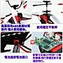 迷你紅外線遙控飛機直升機 小直升機 雅得精品 YD218 4動 耐摔王雙槳穿梭紅外線遙控戰鬥直升機 穩定好飛好玩好操控