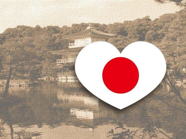 【國旗貼紙專賣店】日本愛心形旅行箱貼紙/抗UV防水/Japan/多國款可收集和客製