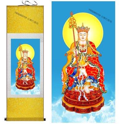 【100*30cm】佛教卷軸掛畫地藏王菩薩佛教用品畫可收藏【fengc_200104_017】絲綢畫