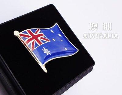 澳洲Working Holiday 最佳伴手禮,國旗徽章,作工精美,送禮收藏,把玩欣賞,皆適宜!