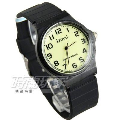 Dinal 時尚數字 簡單腕錶 防水手錶 數字錶 男錶 女錶 學生錶 兒童手錶 中性錶 黑 D1307螢【時間玩家】