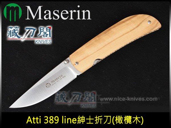 《藏刀閣》Maserin-(Atti 389 line)紳士折刀(橄欖木)