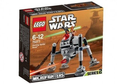台中*宏富玩具*LEGO Star Wars TM  75077 巡導蜘蛛機器人Homing Spider Droid™