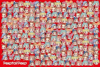 日本正版拼圖 不二家 PEKO 牛奶妹 圖鑑 1000片拼圖,1000-071