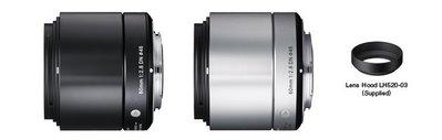 【中野數位】SIGMA 60mm f2.8 EX DN 定焦鏡 FOR M4/ 3 NEX  恆伸公司貨 現金價 含運 台中市