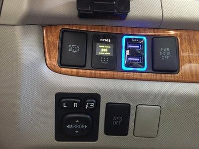(柚子車舖) 豐田 2010-2016 WISH 正廠車美仕套件 2.1A 雙孔 USB 充電座 a
