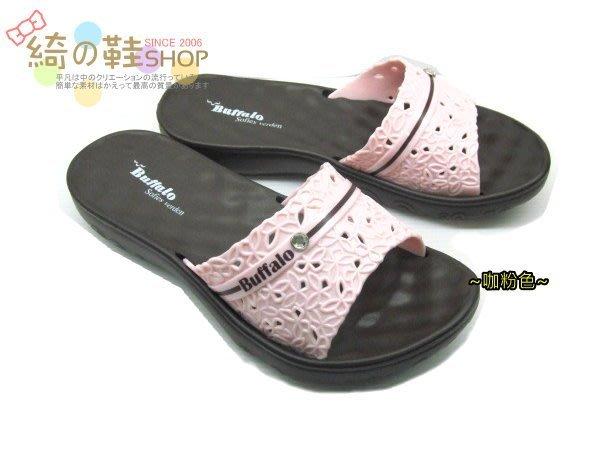 ☆綺的鞋鋪子☆㊣【牛頭牌】超暢銷 流行居家拖鞋 蘇菲系列 〈女〉 912235咖粉色 台灣製造
