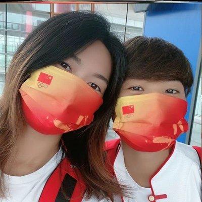 現貨直出 【歡慶東京奧運】2021東京奧運會口罩中國隊加油奧運會同款口罩一次性三層國潮創意 貝貝baby