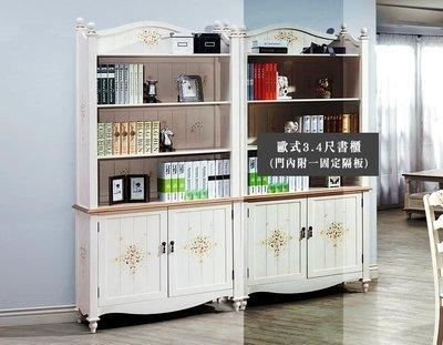 【全台傢俱批發】HY-19 伊麗莎白 歐式舊化系列 3.4尺 書櫃 (單桶) 傢俱工廠特賣