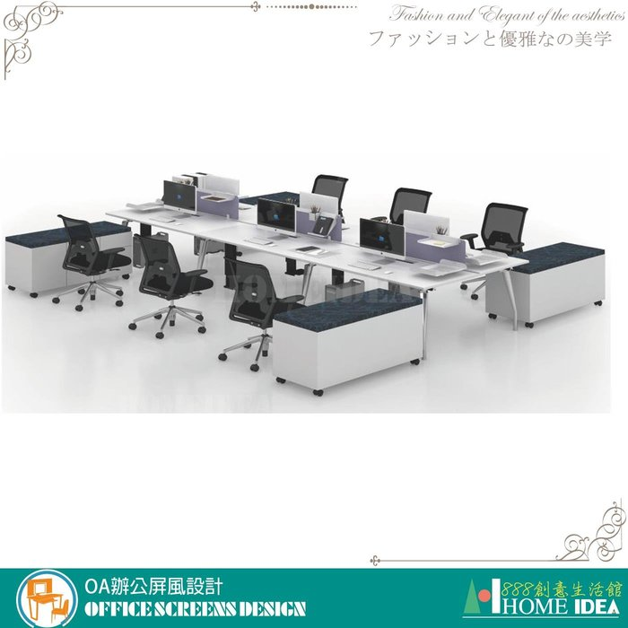 『888創意生活館』420-29辦公OA設計規劃$1元(23-1OA辦公桌辦公椅書桌l型會議桌電腦桌電腦椅)高雄家具
