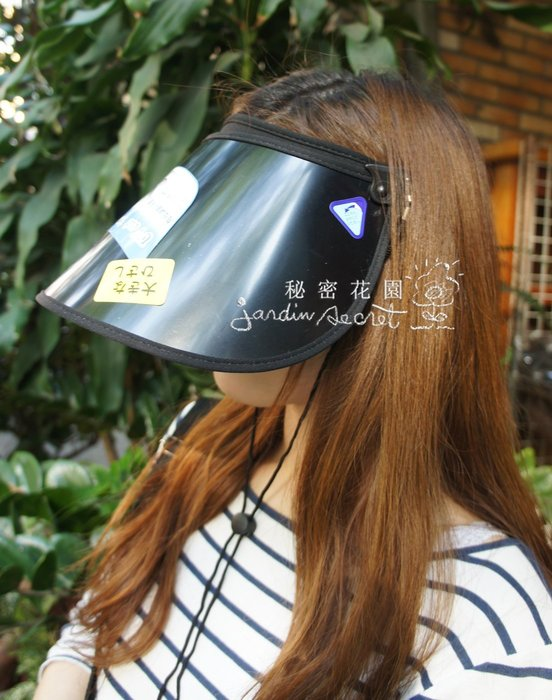 現貨遮陽帽--日本進口可動式防曬遮陽帽(附繩)-抗UV紫外線-遮蔽率99% 帽簷16cm--秘密花園