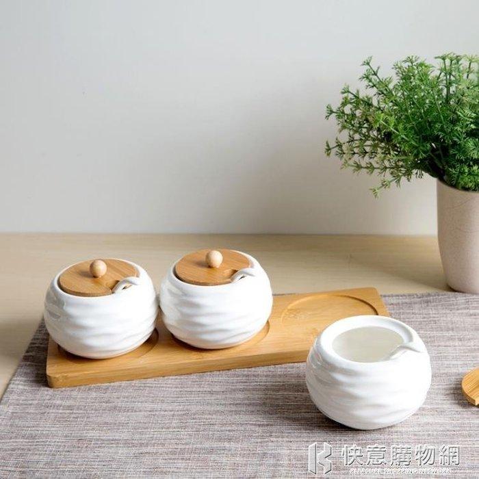 調味罐竹底陶瓷調料盒套裝帶架子廚房家用鹽罐調味瓶調料罐佐料盒