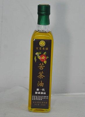 宋家苦茶油.BIGcooill.1超低溫大果苦茶油500ml.更勝橄欖油.超高不飽和脂肪酸.保證初榨萃取而成.香味四溢
