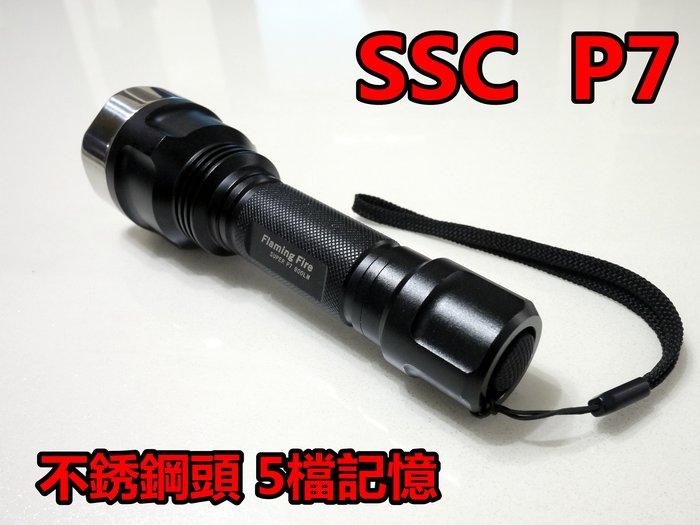 不銹鋼攻擊頭 SSC P7 晶片4核心 手電筒 900流明 5檔記憶電路 限量優惠 非cree t6 l2