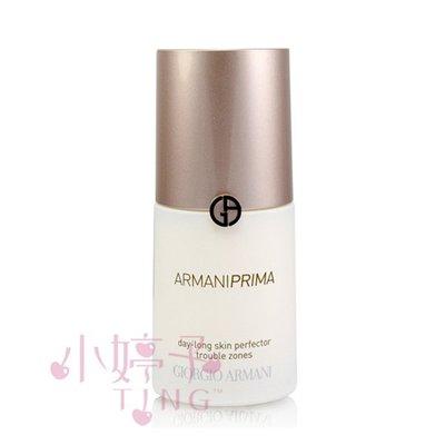 小婷子~GIORGIO ARMANI 訂製光保濕持妝精華乳 30ml~打造今年最IN妝容 可面交超取