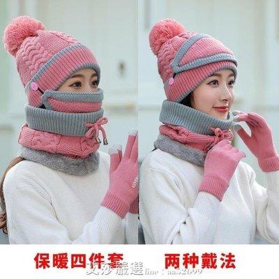 YEAHSHOP 帽子 帽子女正韓潮百搭呀針織甜美可愛保暖圍巾手套毛線帽套裝女34615Y185