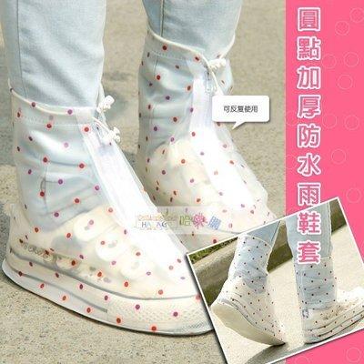 時尚小圓點加厚防水雨鞋套防滑女雨靴套平跟款防雨鞋套防滑鞋套雨天不在怕出門 雨具/雨鞋/雨衣/防水鞋套