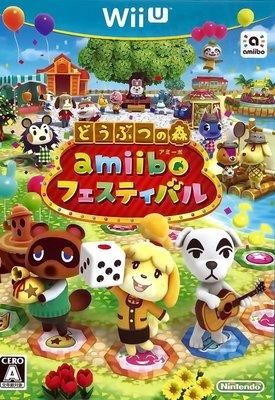 【二手遊戲】WIIU WII U 動物之森AMIIBO慶典 日文版【台中恐龍電玩】
