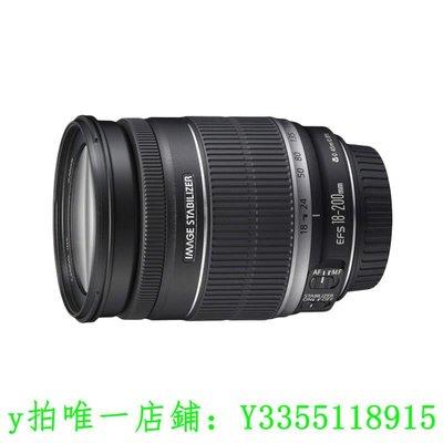 #單反佳能全新原裝EF-S 18-135IS STM USM 18-200單反相機長焦防抖鏡頭#鏡頭