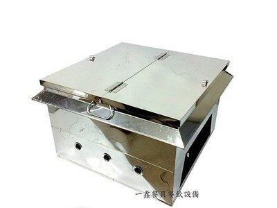 一鑫餐具 【黑輪桶 蓋子】電力式關東煮桶加底黑輪桶保溫桶插電關東煮