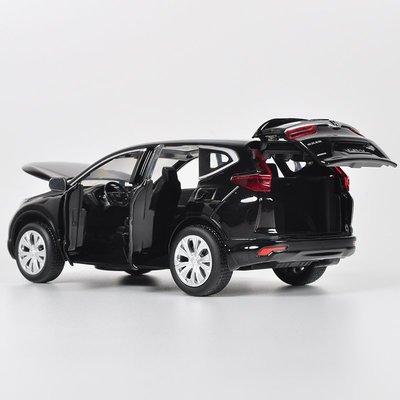 玩具車正版本田CR-V合金汽車模型逼真金屬回力小汽車仿真兒童玩具車模型