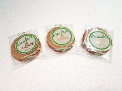 優選糖果餅乾~美可香草夾心餅3000公克500元~另有雷蒙德檸檬夾心,乳酪夾心餅乾。