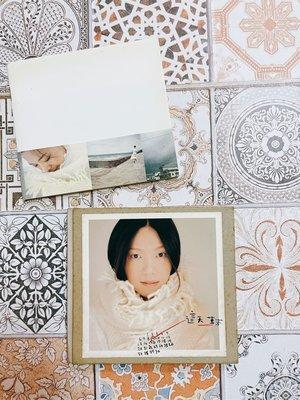 絕版  萬芳 這天  初回限定 紙盒書本設計 黃金CD