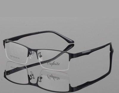 半框合金眼镜架