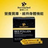 『COSTCO官網線上代購』BeeTouched 蜜蜂工坊破壁蜂花粉 64包⭐宅配免運