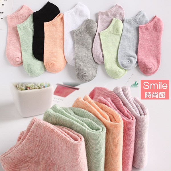 【30A85】SMILE-糖果色個性隱形淺口短襪