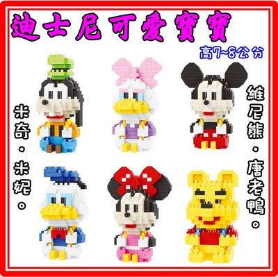 【方舟小舖】💥迪士尼寶寶 一套6款 💥...