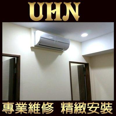 板橋【國際冷氣】CU-QX28FHA2 CS-QX28FA2另CU-PX28FHA2 CU-PX63FHA2
