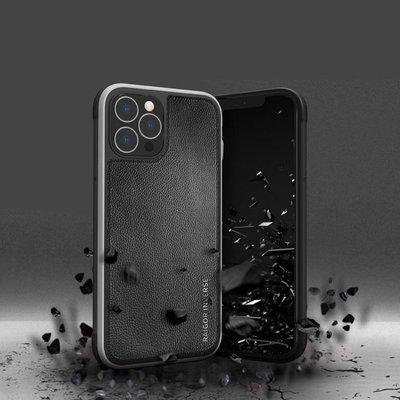 IPhone 12 mini pro max 商務 皮套 真皮系列 牛皮 簡約 素色 手機殼 殼 手機套 手機殼