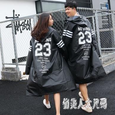 男女通用雨衣 韓版時尚加厚成人透明 情侶戶外徒步旅行單人非一次性 【粉紅記憶】