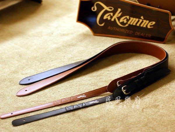 《民風樂府》日本 Takamine TGS-3 原廠精品 吉他背帶