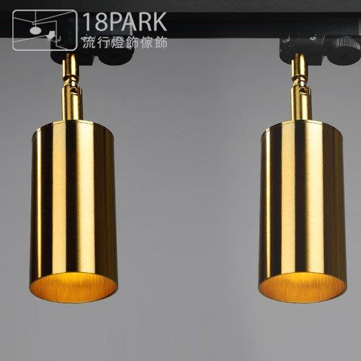 【18Park 】 時尚實用 theme [ 主題軌道燈 ]